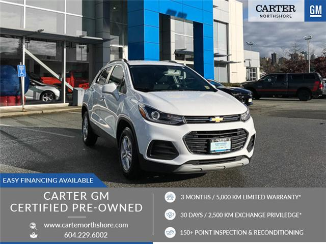 2017 Chevrolet Trax LT (Stk: 971470) in North Vancouver - Image 1 of 25