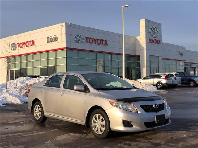 2010 Toyota Corolla  (Stk: D190892A) in Mississauga - Image 9 of 17
