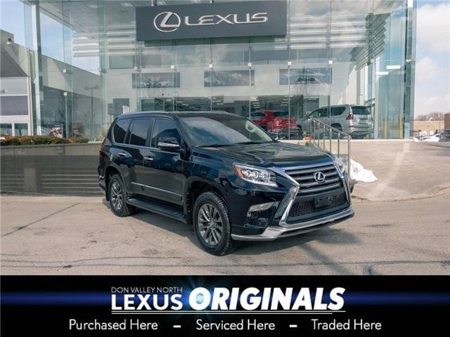 2017 Lexus GX 460 Base (Stk: OR27581A) in Markham - Image 1 of 24