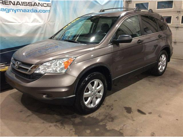 2010 Honda CR-V LX (Stk: 18173A) in Montmagny - Image 1 of 19