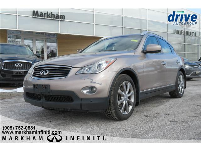 2010 Infiniti EX35 Luxury (Stk: P3034A) in Markham - Image 1 of 26