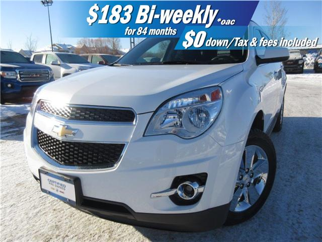 2015 Chevrolet Equinox 2LT (Stk: TX77648A) in Cranbrook - Image 1 of 21