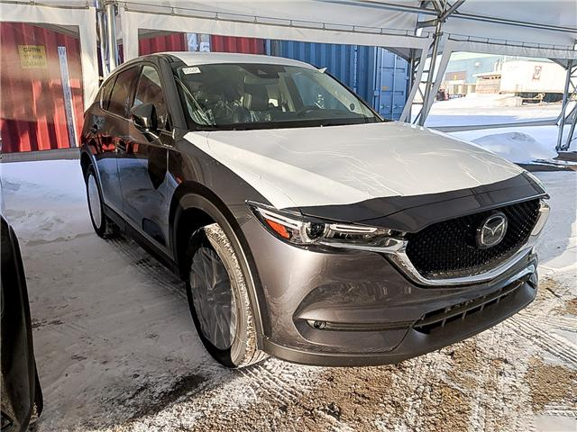 2019 Mazda CX-5 GT (Stk: H1733) in Calgary - Image 1 of 1
