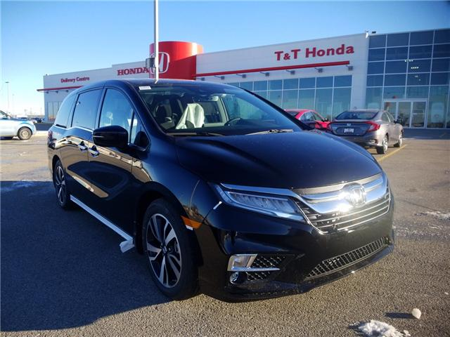 2019 Honda Odyssey Touring (Stk: 2190609) in Calgary - Image 1 of 9
