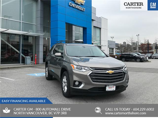 2019 Chevrolet Traverse LT (Stk: 9TR99120) in North Vancouver - Image 1 of 14