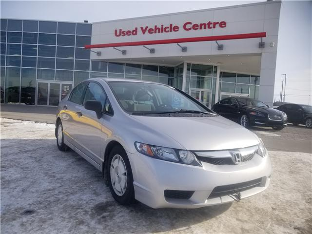 2010 Honda Civic DX-G (Stk: 2190441B) in Calgary - Image 1 of 20