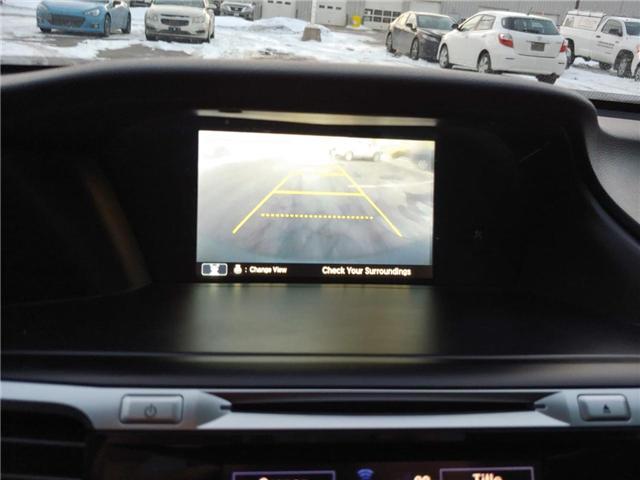 2015 Honda Accord Touring (Stk: 1809182) in Cambridge - Image 11 of 15