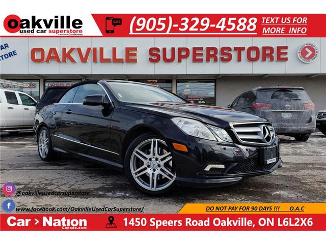 2011 Mercedes-Benz E-Class E350 | AIR SCARF | NAV | SPRING IS COMING (Stk: P11889) in Oakville - Image 1 of 21