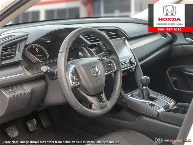 2019 Honda Civic LX (Stk: 19372) in Cambridge - Image 12 of 24