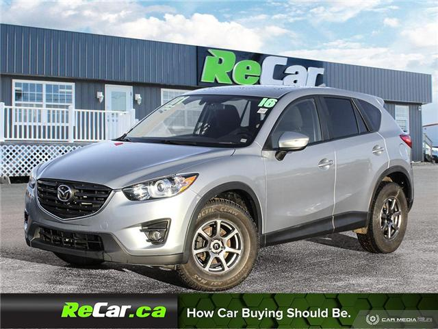2016 Mazda CX-5 GS (Stk: 190056A) in Fredericton - Image 1 of 27