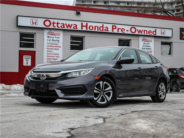 2017 Honda Civic LX (Stk: 29995-1) in Ottawa - Image 1 of 26