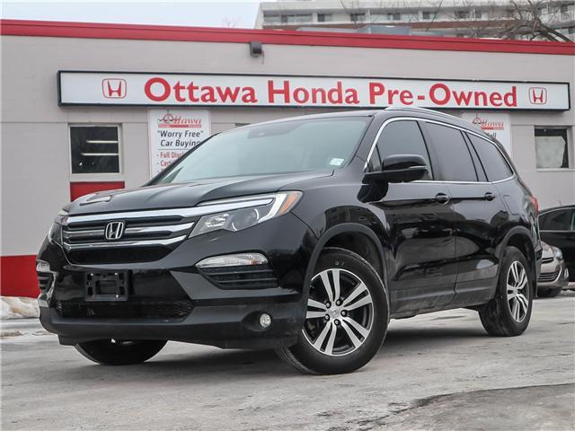 2016 Honda Pilot EX-L (Stk: H7258-0) in Ottawa - Image 1 of 27