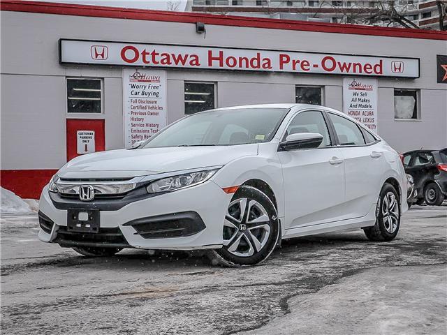 2016 Honda Civic LX (Stk: 31033-1) in Ottawa - Image 1 of 26