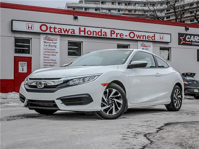 2017 Honda Civic LX (Stk: H7331-0) in Ottawa - Image 1 of 25