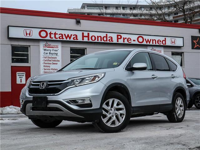 2016 Honda CR-V EX (Stk: H7416-0) in Ottawa - Image 1 of 27