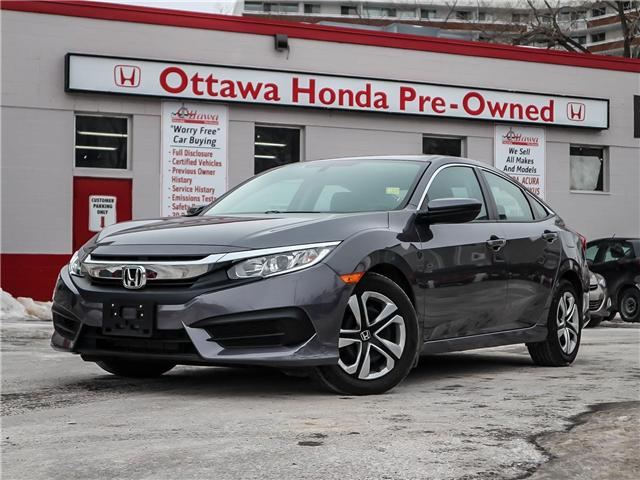 2017 Honda Civic LX (Stk: H7464-0) in Ottawa - Image 1 of 26