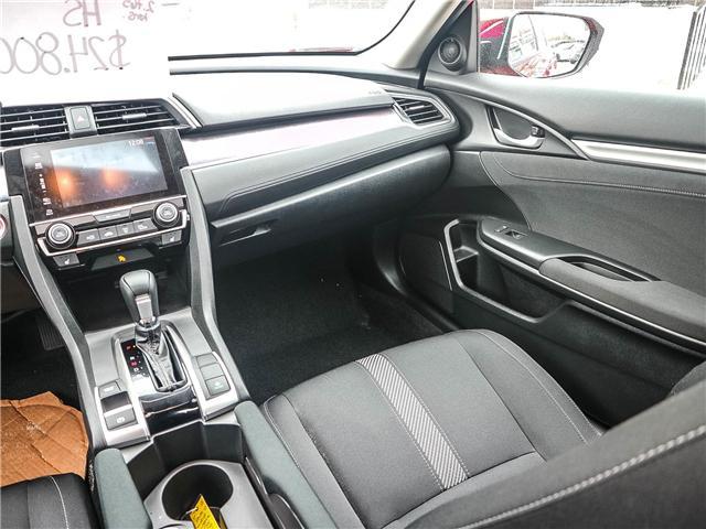 2018 Honda Civic EX-T (Stk: H7475-0) in Ottawa - Image 16 of 27
