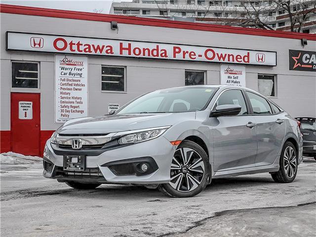 2016 Honda Civic EX-T (Stk: H7382-1) in Ottawa - Image 1 of 26