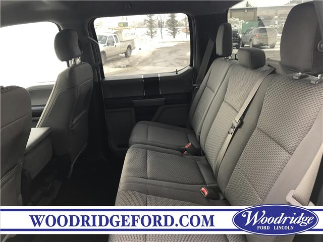 2015 Ford F-150 XLT (Stk: 17181) in Calgary - Image 8 of 18