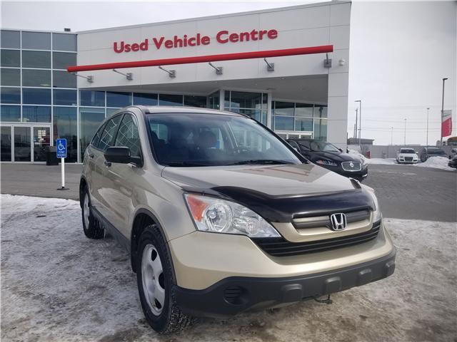 2008 Honda CR-V LX (Stk: 2190443V) in Calgary - Image 1 of 21