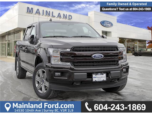 2019 Ford F-150 Lariat (Stk: 9F13988) in Vancouver - Image 1 of 30