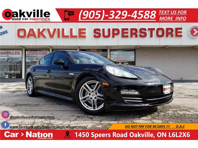 2011 Porsche Panamera 4 | NAV | SUNROOF | PDK | VERY LOW KMS (Stk: P11895) in Oakville - Image 1 of 27