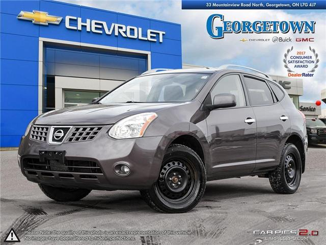 2010 Nissan Rogue SL JN8AS5MT7AW012780 29157 in Georgetown
