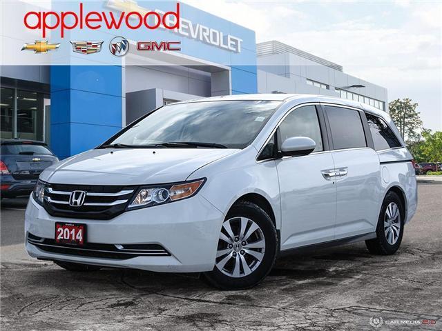 2014 Honda Odyssey EX (Stk: 8442P) in Mississauga - Image 1 of 27