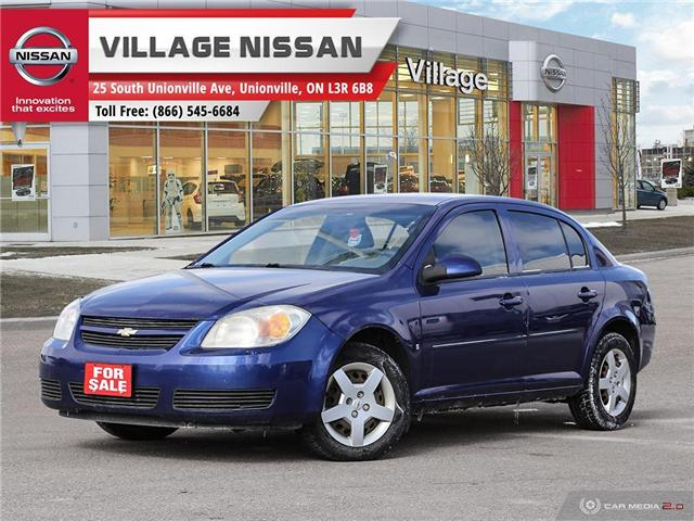 2007 Chevrolet Cobalt LT (Stk: 90121A) in Unionville - Image 1 of 27