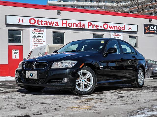 2011 BMW 328i xDrive (Stk: H6818-1) in Ottawa - Image 1 of 25