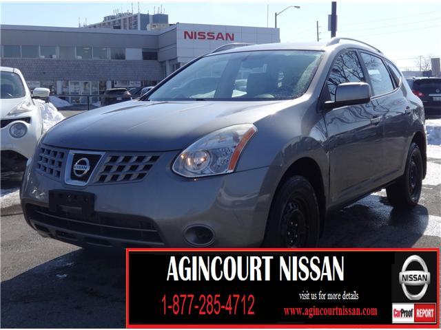 2008 Nissan Rogue S (Stk: KC749951A) in Scarborough - Image 1 of 14