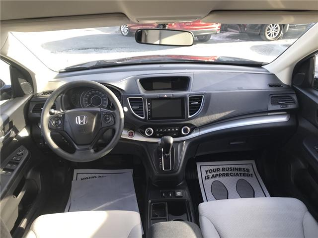 2016 Honda CR-V SE (Stk: U22521) in Lower Sackville - Image 12 of 21