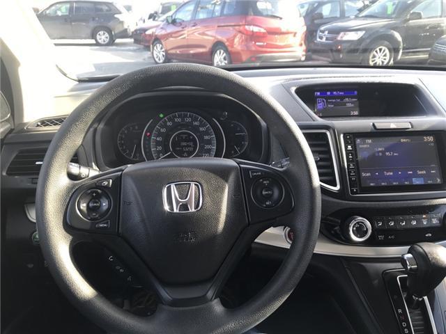 2016 Honda CR-V SE (Stk: U22521) in Lower Sackville - Image 13 of 21