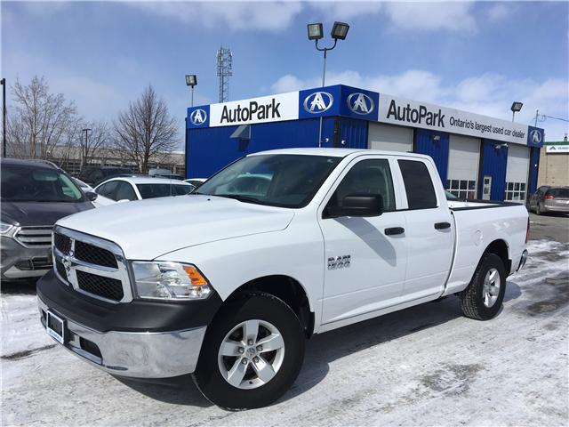 2017 RAM 1500 ST (Stk: 17-61599) in Georgetown - Image 1 of 20