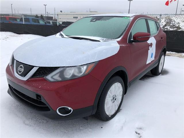 2019 Nissan Qashqai S (Stk: 19208) in Barrie - Image 1 of 4