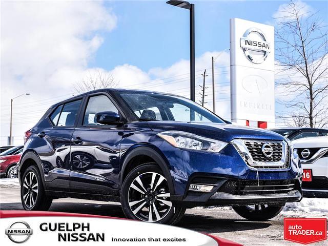 2019 Nissan Kicks SV (Stk: N20006) in Guelph - Image 1 of 22