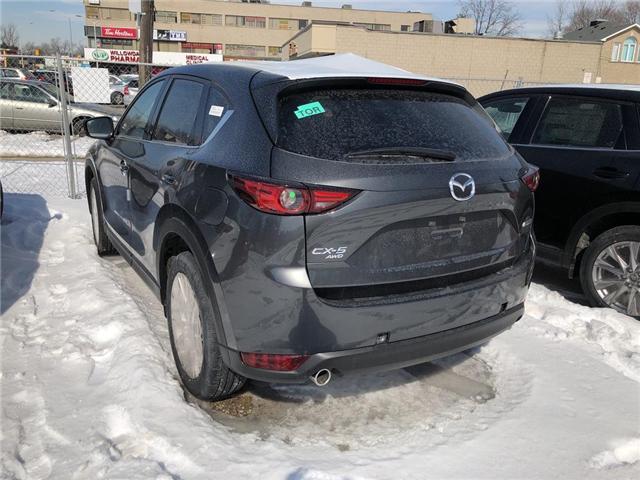2019 Mazda CX-5 Signature (Stk: 81388) in Toronto - Image 2 of 5