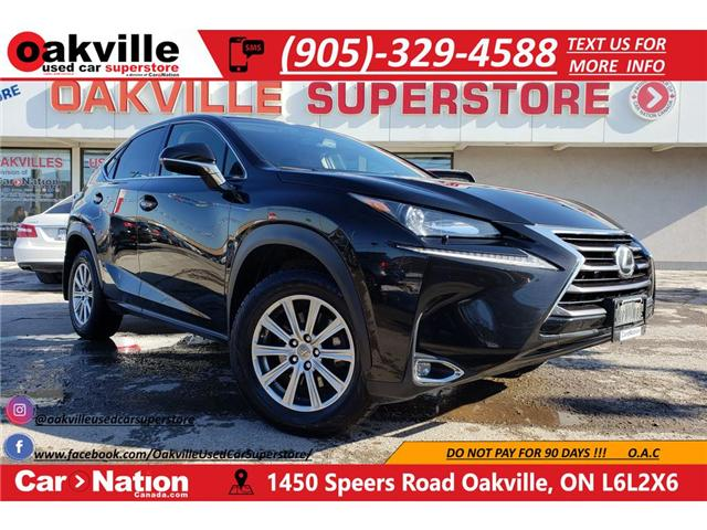 2015 Lexus NX 200t LEATHER | HEATED SEATS | BACKUP CAMERA | BLUETOOTH (Stk: P11892) in Oakville - Image 1 of 21