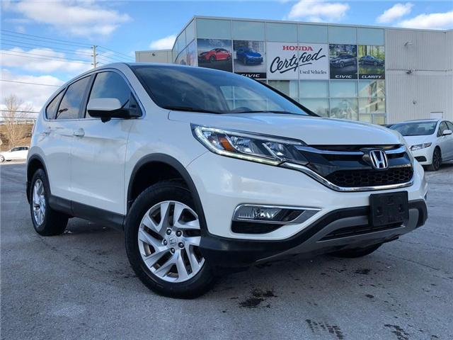 2015 Honda CR-V EX (Stk: 190494P) in Richmond Hill - Image 1 of 16