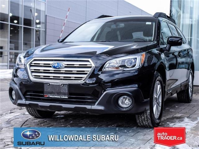 2016 Subaru Outback 2.5i Touring | SUNROOF | HEATED SEATS (Stk: P2696) in Toronto - Image 1 of 19