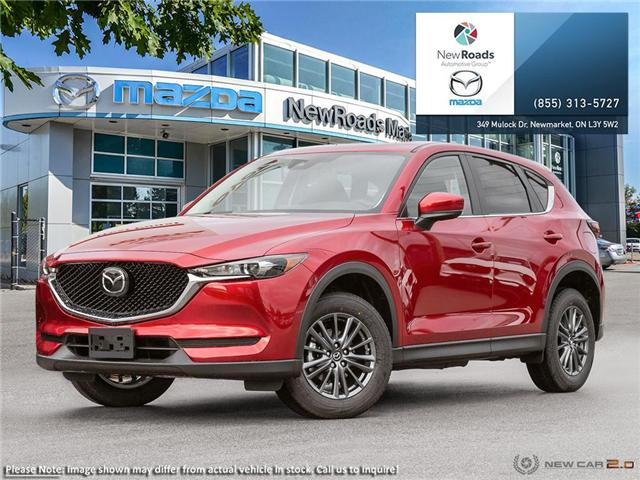 2019 Mazda CX-5 GS Auto AWD (Stk: 40872) in Newmarket - Image 1 of 23