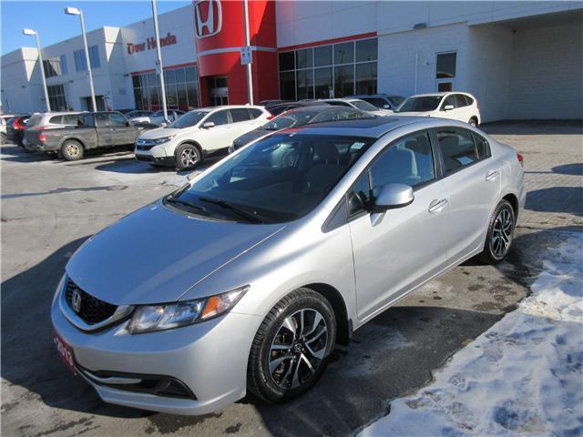 2013 Honda Civic EX (Stk: SS3374) in Ottawa - Image 1 of 10