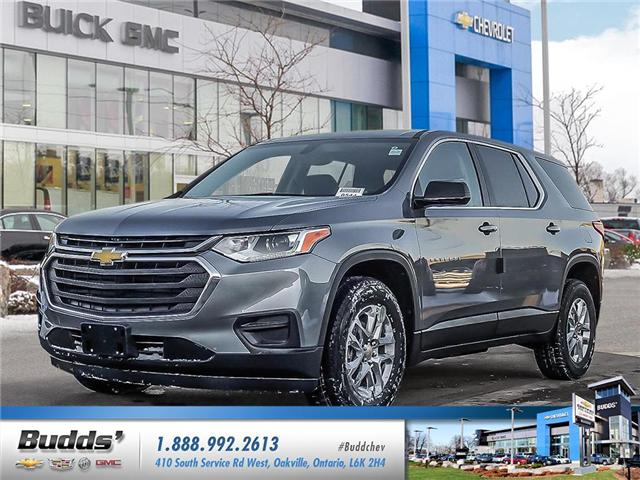 2019 Chevrolet Traverse LS (Stk: TR9007) in Oakville - Image 1 of 25