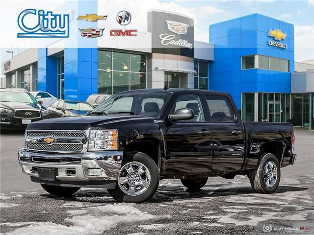 2012 Chevrolet Silverado 1500 Hybrid Base (Stk: JM102026) in Toronto - Image 1 of 27