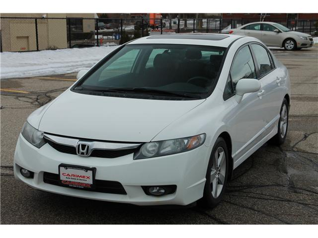 2011 Honda Civic SE (Stk: 1901023) in Waterloo - Image 1 of 23