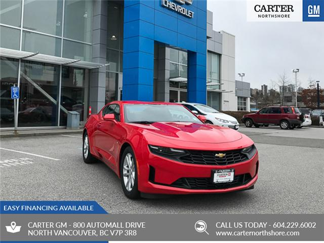 2019 Chevrolet Camaro 1LT (Stk: 9CA27140) in North Vancouver - Image 1 of 11