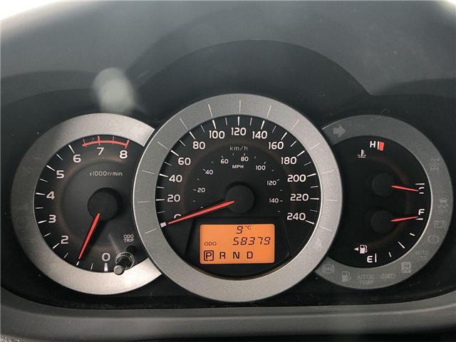 2012 Toyota RAV4  (Stk: 294019) in Calgary - Image 10 of 15