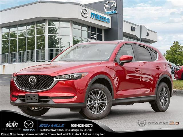 2019 Mazda CX-5 GS (Stk: 19-0105T) in Mississauga - Image 1 of 24