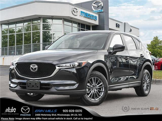 2019 Mazda CX-5 GS (Stk: 19-0131) in Mississauga - Image 1 of 24