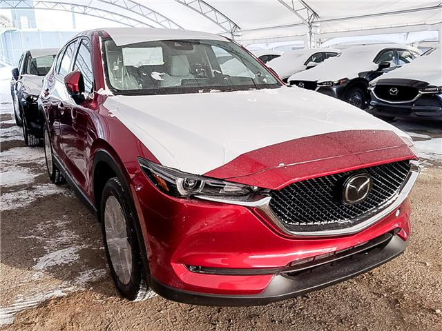 2019 Mazda CX-5  (Stk: H1620) in Calgary - Image 1 of 1